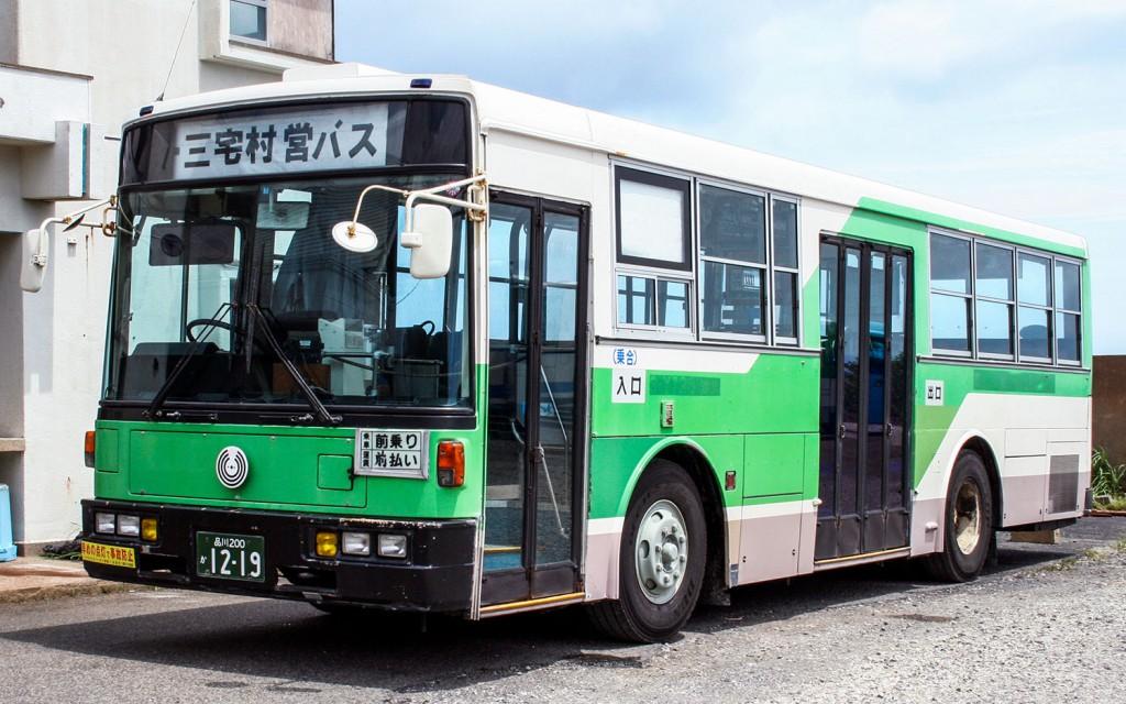 miyake1219