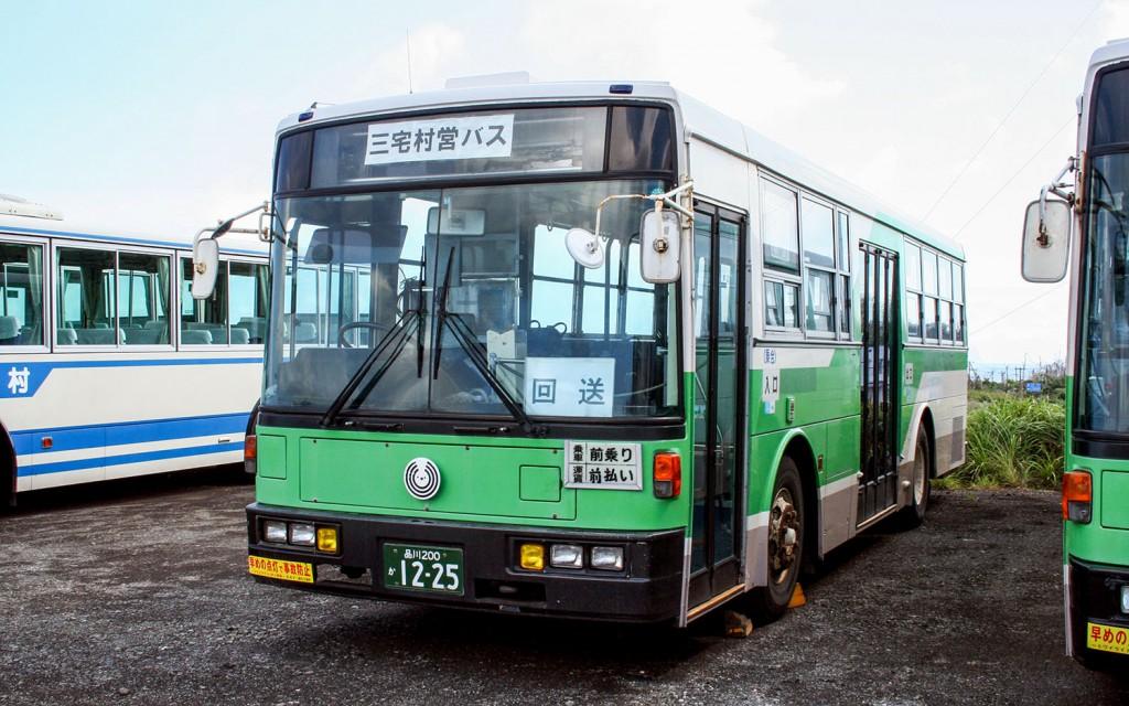 miyake1225