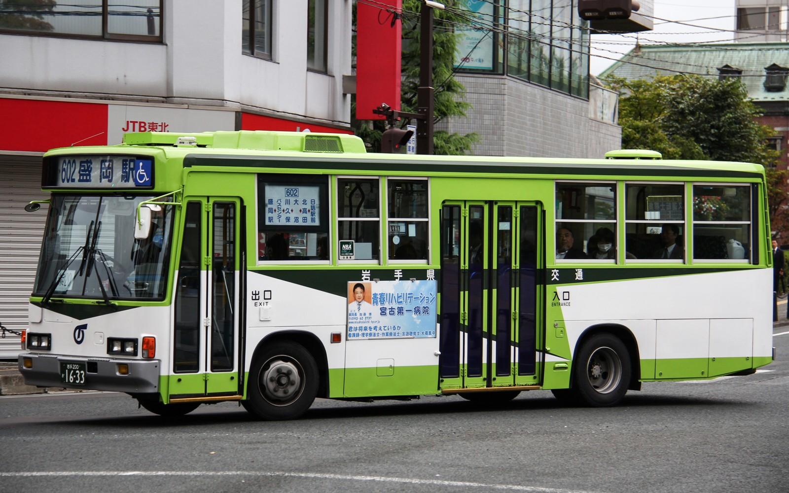 岩手県交通/いすゞ/KC-LR333J元都営バス目次