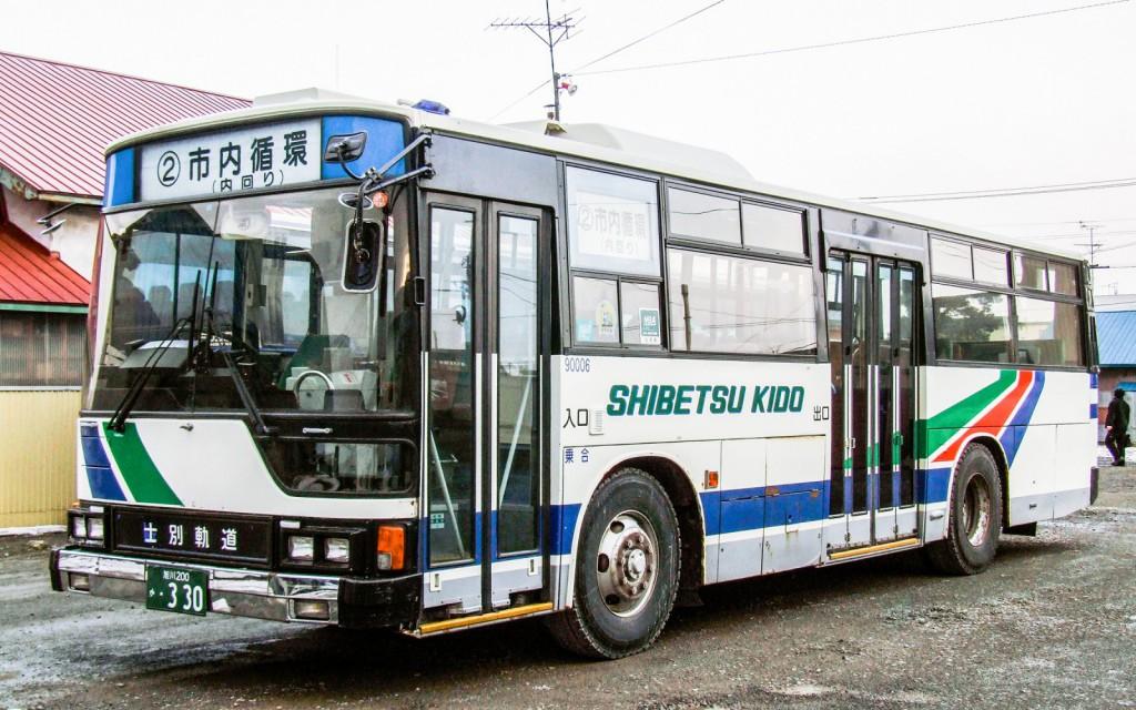 士別_a200k0330_miyo2