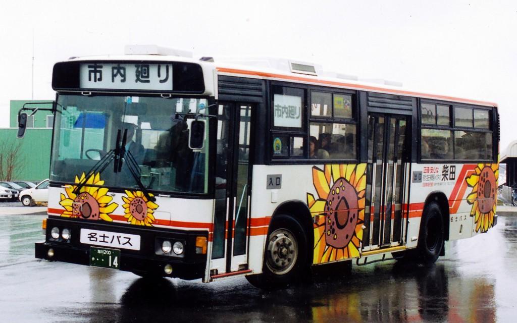名士バス/日野/P-HU233BA