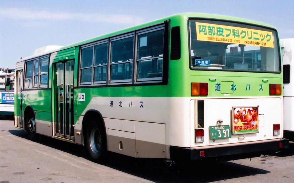 道北_a200k0397b_kino
