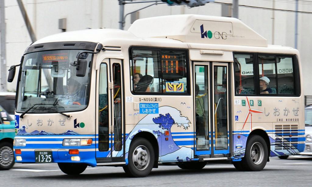 05_しおかぜ_g