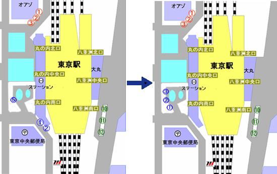 3/1、東京駅丸の内南口のバス停移転
