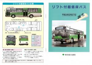 lift1 (Custom) のコピー