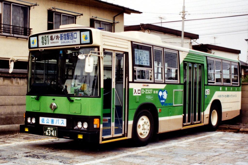 bz27 (Custom)