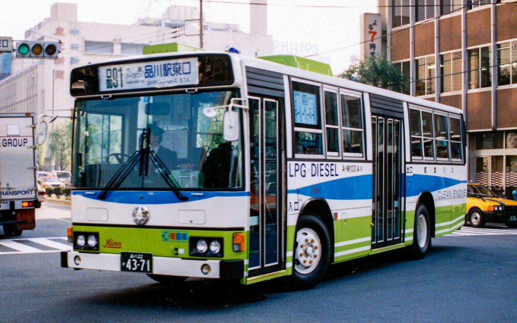 低公害バス-LPG併用バス