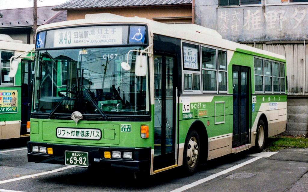 car_172 (Custom)