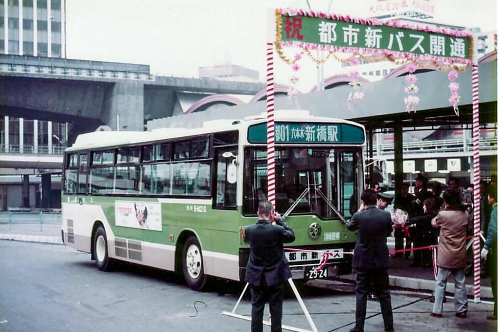 都市新バス仕様