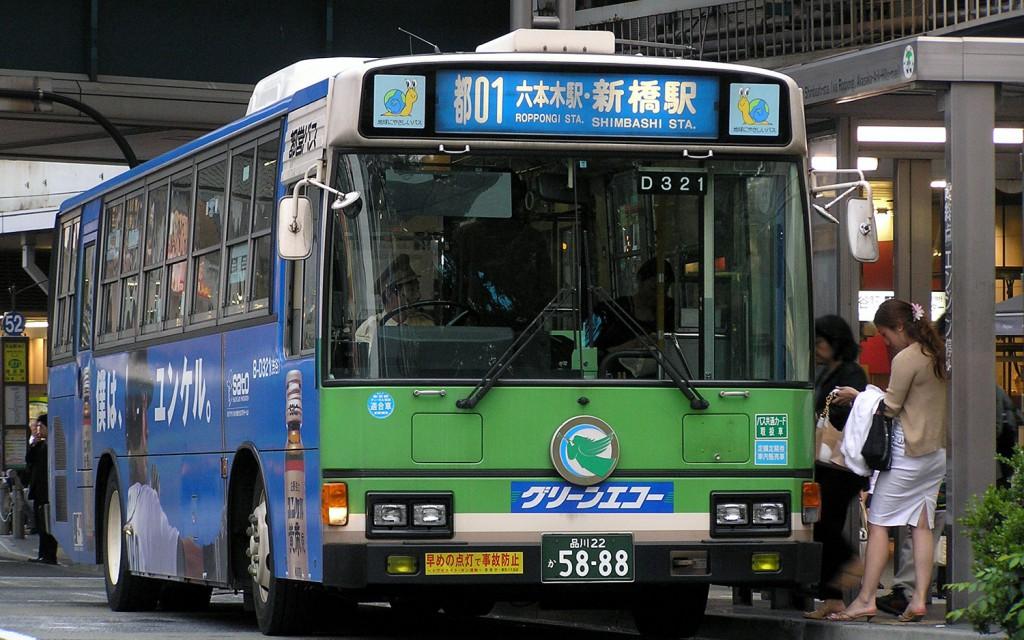 car_231