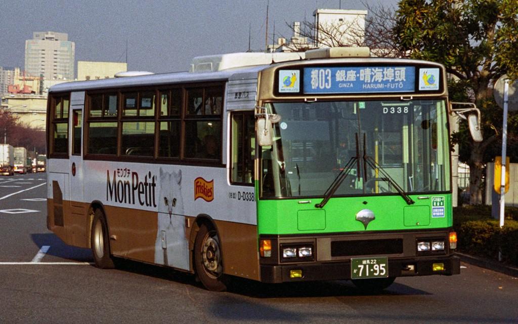 car_246