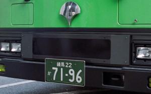 car_248