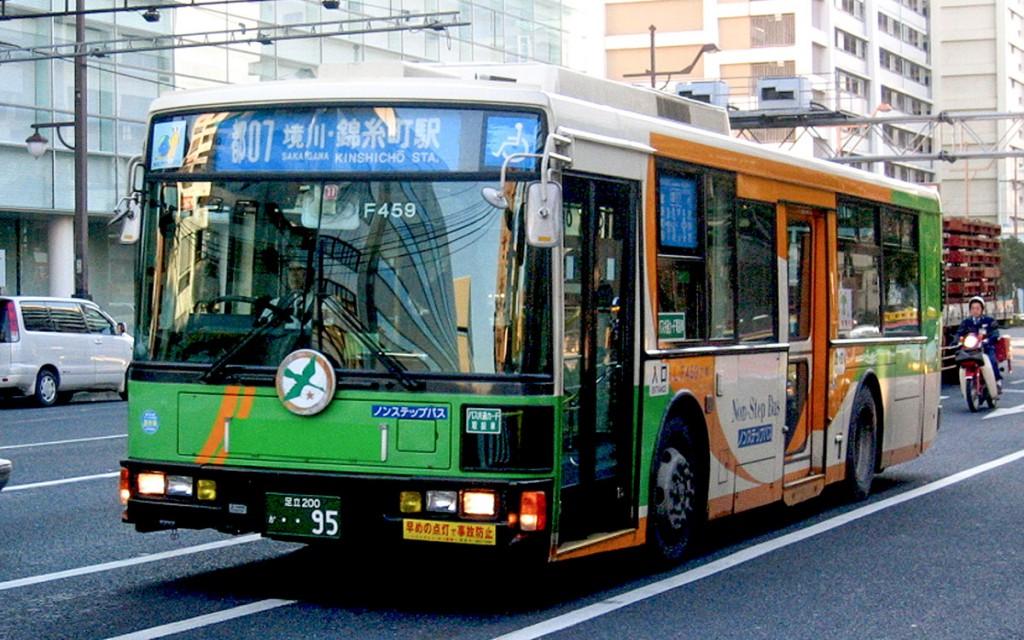 car_260_f459