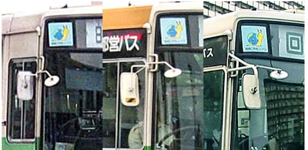 car_314
