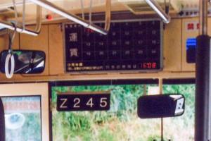 car_430