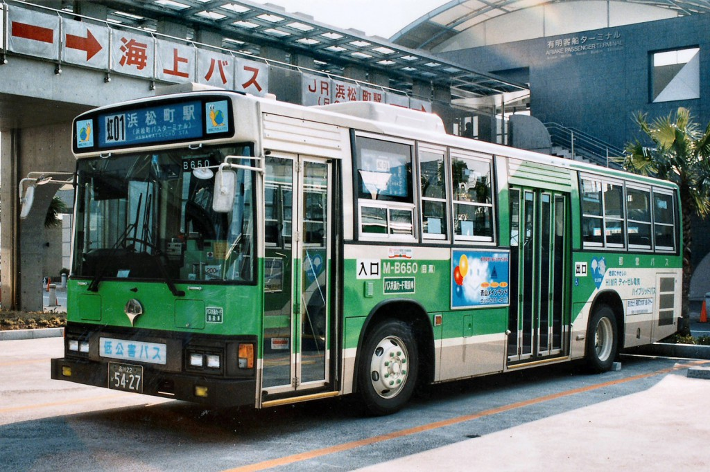 mb650 (Custom)