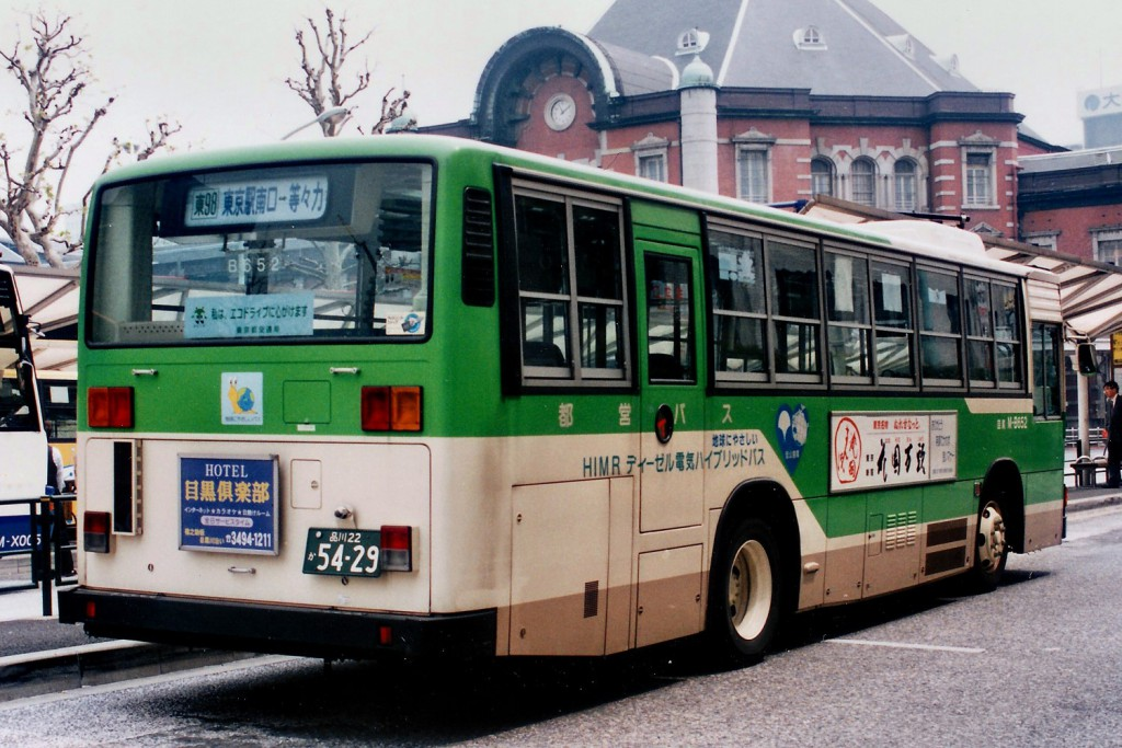 mb652r (Custom)