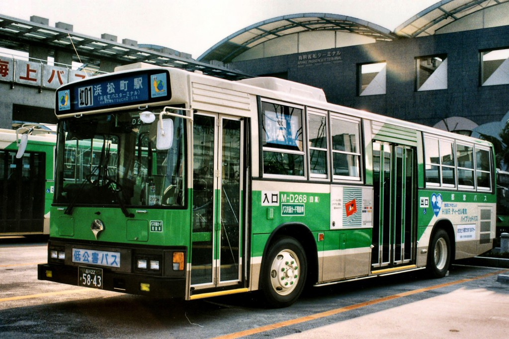 md268 (Custom)