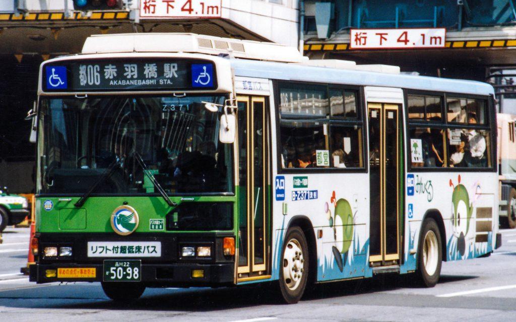 みんくるバス