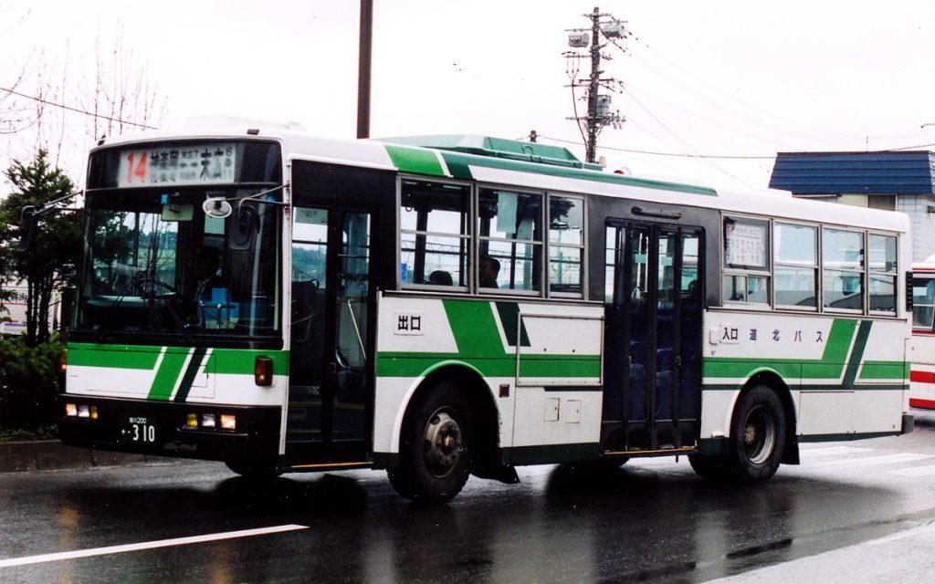 道北バス/日デ/U-UA440HSN