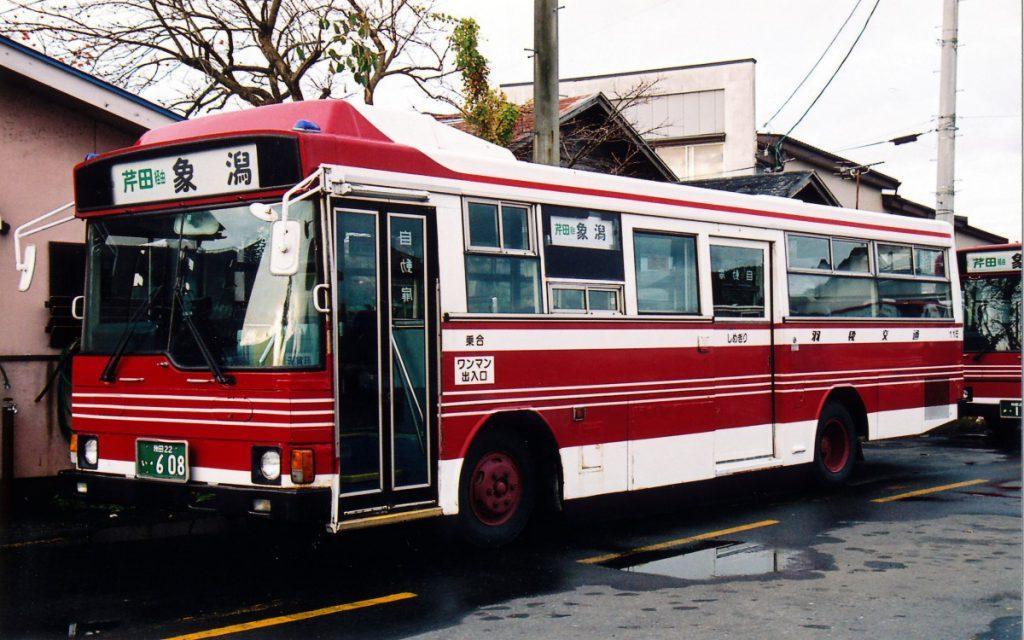 羽後交通/日野/P-RJ172BA