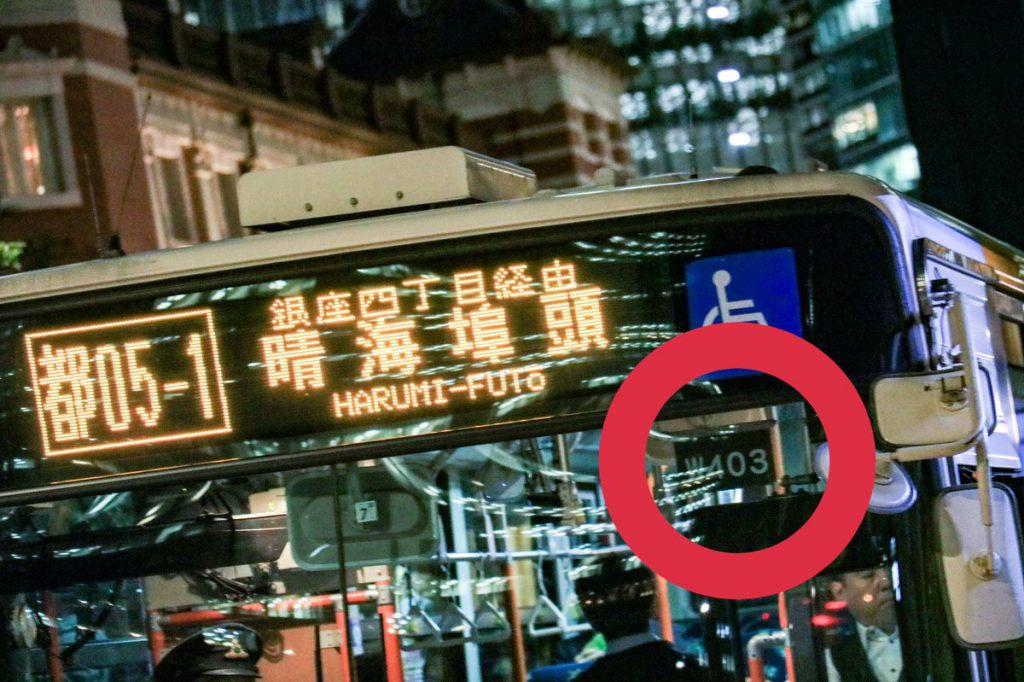 三菱車でも局番札の位置が変更
