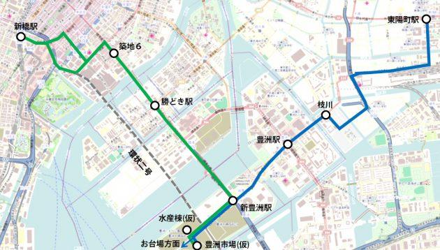 10月の豊洲市場新系統の概略発表、新橋~市場急行も