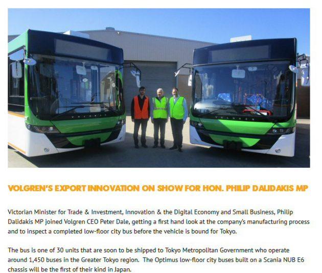 都営フルフラットバスのデザインが明らかに?