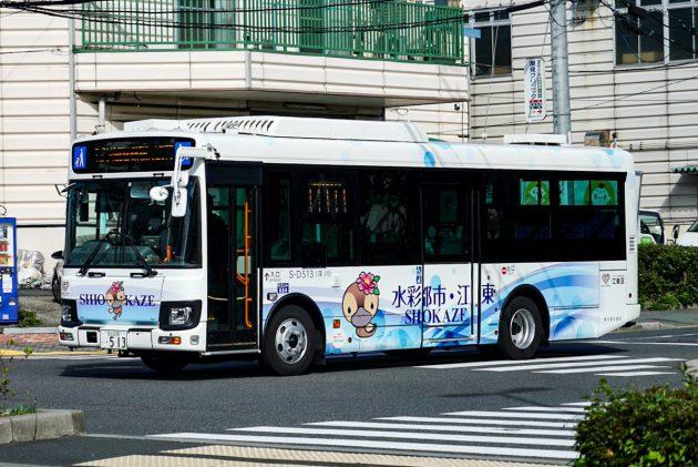 江東区しおかぜ専用車(D代)、11/1より運行開始