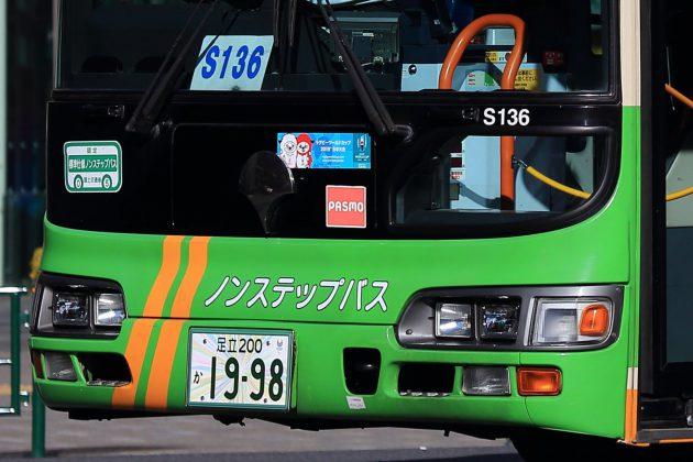 前面ステッカー、&TOKYO→ラグビーワールドカップへ