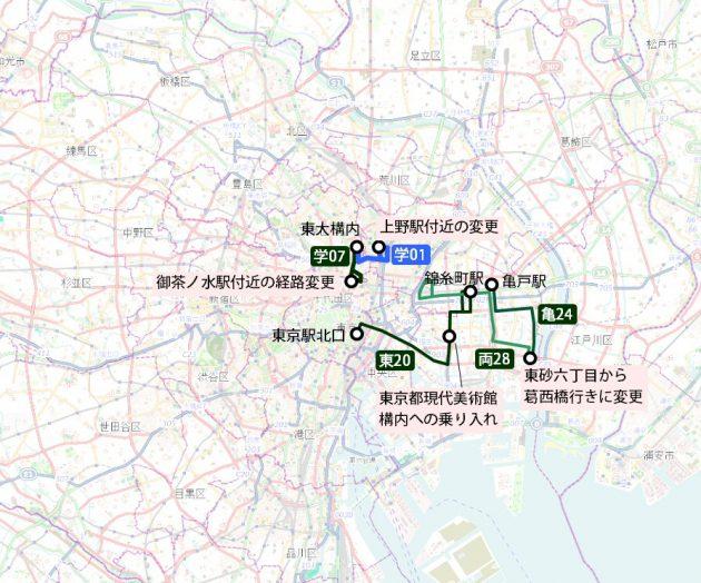 平成31(2019)年の春改編-東大学バスの経路変更など