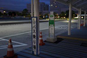 4月より東京テレポート駅・国際展示場駅の乗り場変更