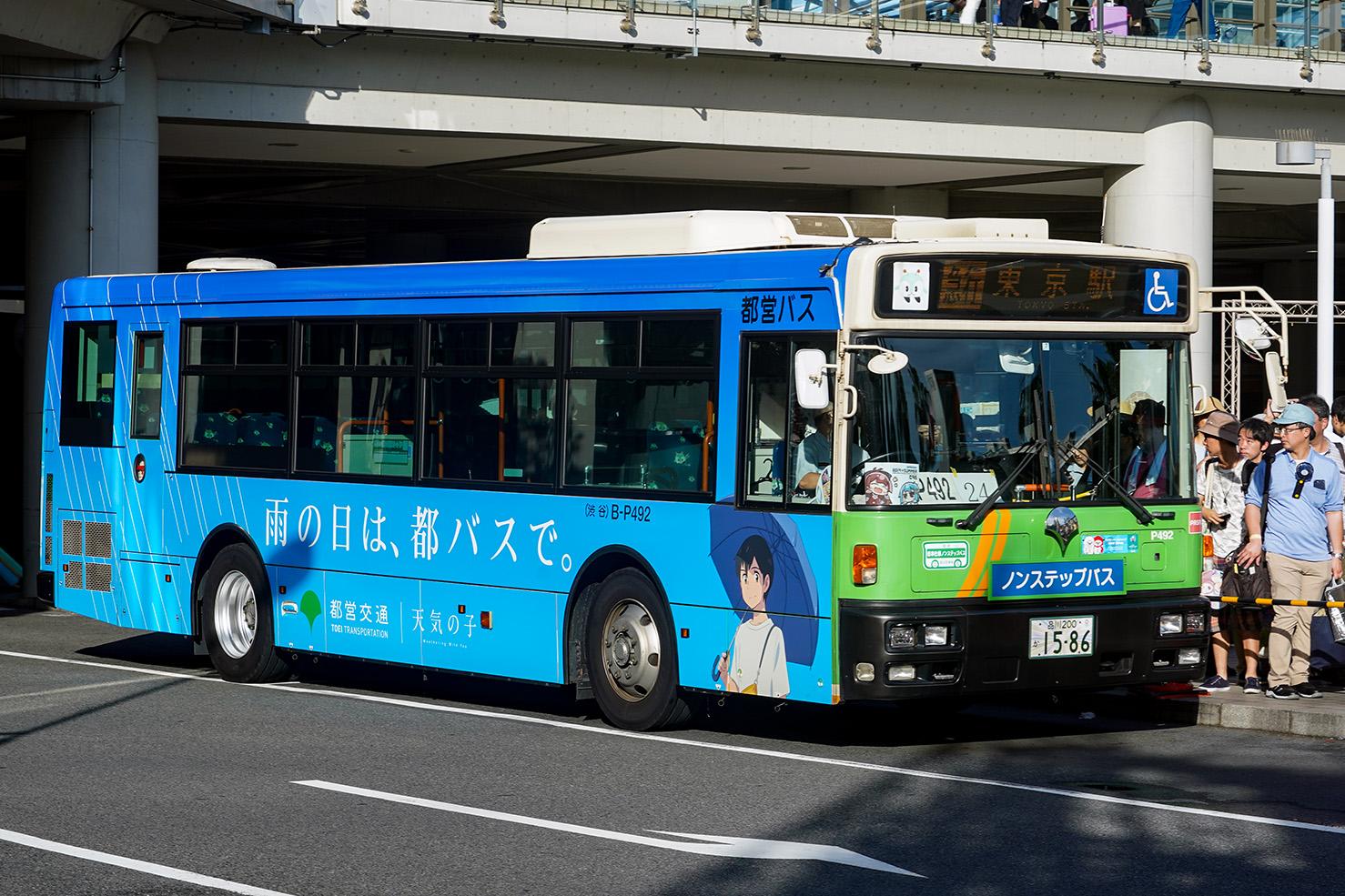 コミックマーケット96の臨時バス
