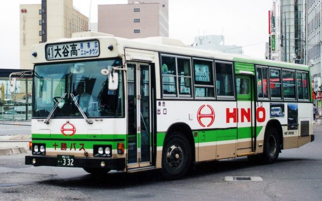 十勝バス/日野/P-RT223AA,P-HT233BA