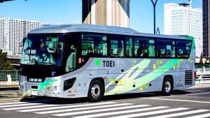 貸切バスの受付の休止→再開→休止