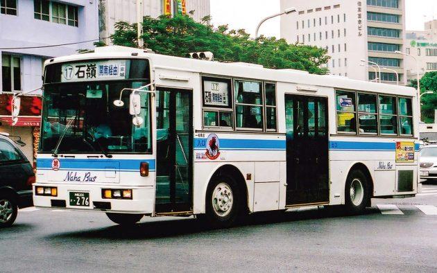 那覇バス/いすゞ/U-LV324K(富士)