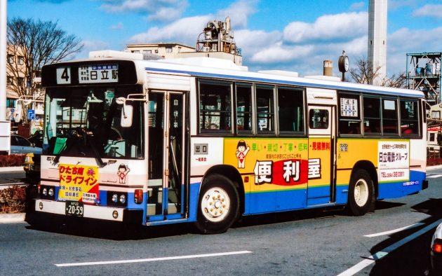 日立電鉄バスG/日野/P-HT223BA