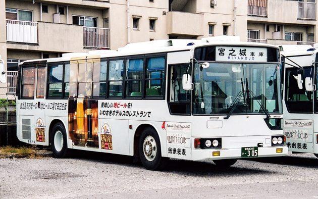 鹿児島交通系/三菱/U-MP218K(新呉羽)