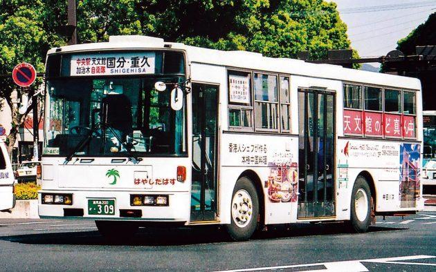 鹿児島交通系/いすゞ/U-LV324K(富士)