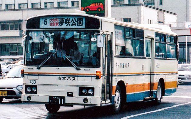 佐賀市交通局/三菱/P-MK116J