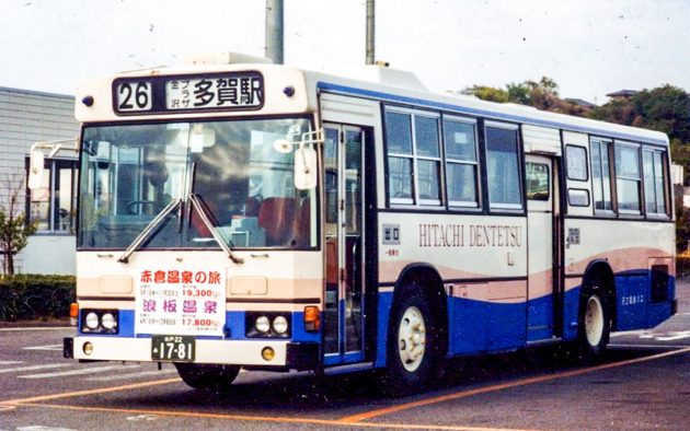 日立電鉄バスG/日野/P-RT223AA