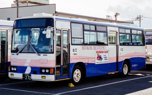 日立電鉄バスG/三菱/P-MK117J