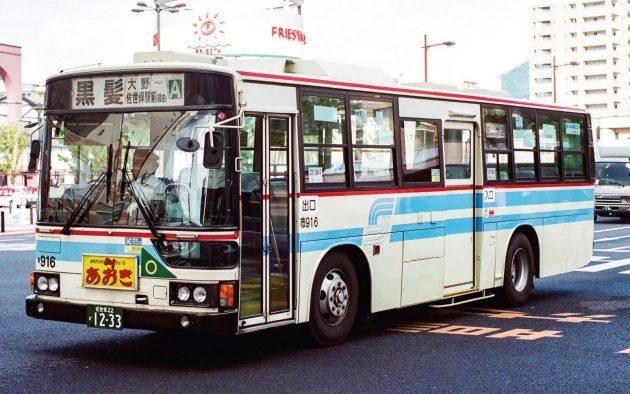 佐世保市交通局/三菱/P-MP218K