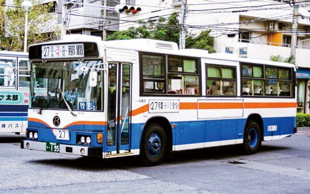 琉球バス交通/日野/P-HU233BA