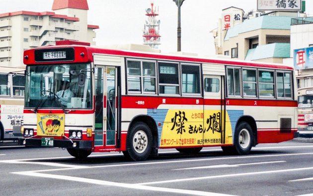 東野交通/日野/P-RT223AA
