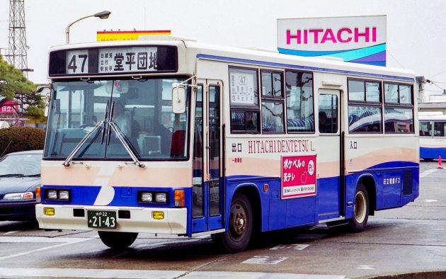 日立電鉄バスG/いすゞ/P-LR312J