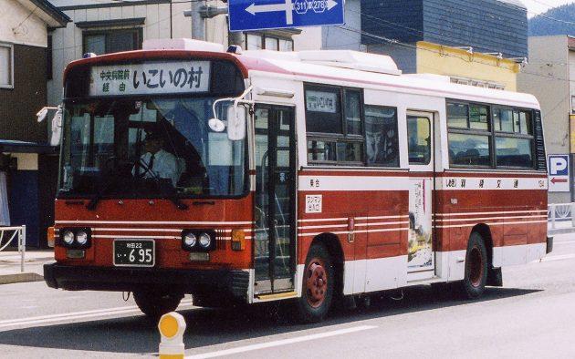 羽後交通/UD/P-RM81G