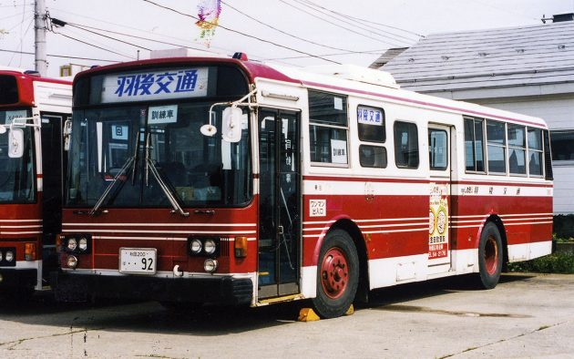 羽後交通/UD/N-U36K