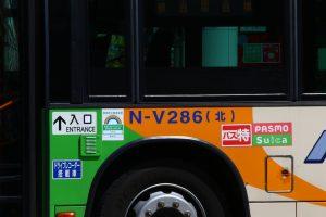 都営バス各車に「感染拡大防止ステッカー」の貼り付け