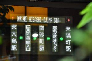 B758の行先表示が白色LEDに換装